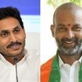 Bandi Sanjay criticises Jagan