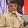 chandra babu  condolence to deceased