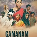 Gamanam Trailer  Unveiled by Powerstar PawanKalyan