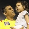 Jeeva vedio viral on Father Dhoni