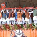11 TMC MLAs joins BJP in presence of Amit Shah