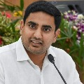 Why Jagan is afraiding to go to elections questoins Nara Lokesh