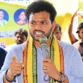 TDP MP Rammohan Naidu Starts Onlile Petition Against Vizag Steel Plant Privatisation