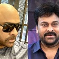 Chiranjeevi gives clarity on his new bald look
