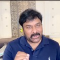Chiranjeevi attends anti drug webinar conducted at AP DGP Office