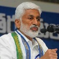 Polavaram Project will be completed within the time says Vijayasai Reddy