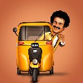 Auto rickshaw is the Rajinikanth party symbol