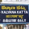 Protest in Tirumala to Reopen Kalyanakatta