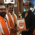 Hindu Makkal Katchi chief Arjun says Rajinikanth brings devotional ruling