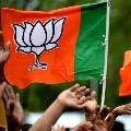 BJP leading in Madhyaprasad