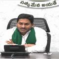 AP CM Jagan launches YSR Zero Interest Agri Loans scheme