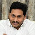 Jagan decides to handover Antarvedi case to CBI