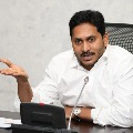 CM Jagan alerts health officials in the wake of corona second wave