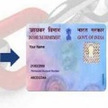IT Department extended PAN and Aadhar link deadline