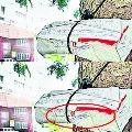 A parcel at collectorate fears people