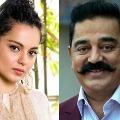 Kangana Ranaut opposes Kamal Hassans comments on woman