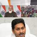CM Jagan explains housing scheme details to PM Narendra Modi