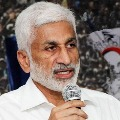 Vijayasai Reddy explains how much their government allocated