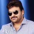 No heroine role in Chiranjeevis movie