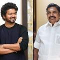 Tamil Hero Vijay meets Tamil CM Palani Swamy