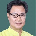 Union sports minister Kiran Rijiju says Centre would be taken a decision on IPL