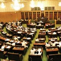 AP Legislative Council sessions to be conducted three days