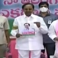 KCR releases TRS GHMC manifesto