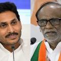 Telangana BJP leader Lakshmans comments on Jagan