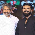 Rajamouli Feared After Chiranjeevi Offer