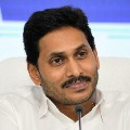 Jagan disproportionate assests case hearing adjourned to Monday