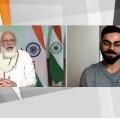 What is YO YO test PM asked Virat Kohli