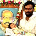 Paritala Sriram son name function