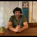 puri talks about david