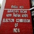 Rajya Sabha election schedule released