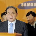 Samsung Chairman Lee Kun Hee passes away