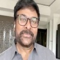 bathukamma wishes chiru