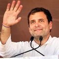 Congerss leader Rahul Gandhi fires on center