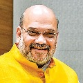 J and K Will Get Statehood At Appropriate Time sys Amit Shah In Lok Sabha