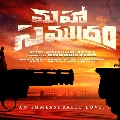 Mahasamudram theme poster released