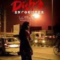 Disha father approached high court to stop RGV Disha Encounter movie