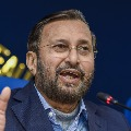 Prakash Javadekar requests all not to neglect taking second dose of Corona vaccine