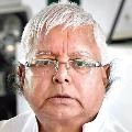 Jarkhand Orders Enquiry on Lalu
