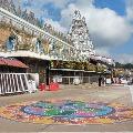 TTD Chairman YV Subbareddy explains about Brahmotsavams in Tirumala
