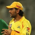 Dhoni Comments on Last Match Defete