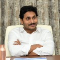 CM Jagan thanked PM Modi
