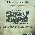 Another Poster from Ranas Virataparvam movie out