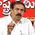 CPI Ramakrishna fires on YSRCP govt