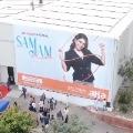 samanta BIGGEST poster goes viral