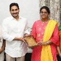 EAMCET Agriculture top ranker Chaitanya Sindhu met CM Jagan