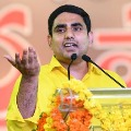 Nara Lokesh reacts to Asha Worker death after taken corona vaccine